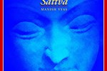 Tumi Bhaja Re Mana Manish Vyas Sattva (The Essence of Being)